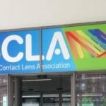"""כנס BCLA 2103 - כניסה ראשית. תמונה באדיבות גב' יפית פרוינד. הקטנת תמונה ד""""ר ניר ארדינסט"""